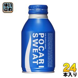 大塚製薬 ポカリスエット 300mlボトル缶 24本入