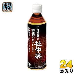 小林製薬 杜仲茶 500ml ペットボトル 24本入