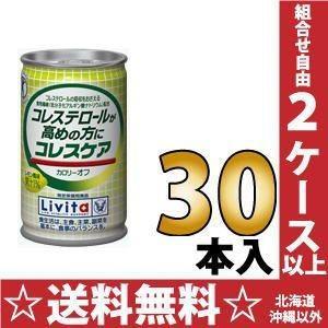 大正製薬 コレスケア 150g缶 30本入