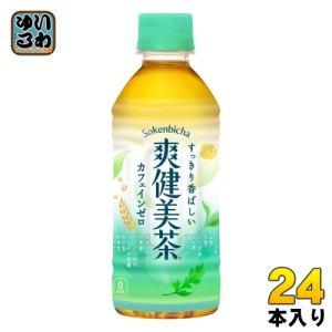 爽健美茶 300ml ペットボトル 24本入 コカ・コーラ