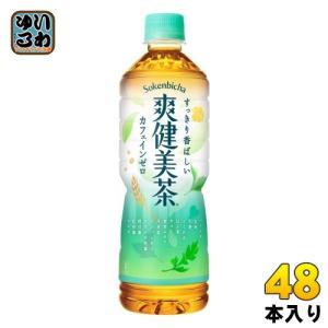 爽健美茶 600ml ペットボトル 48本 (24本入×2 まとめ買い) コカ・コーラ