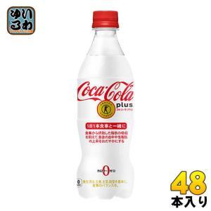 コカ・コーラ プラス 470ml ペットボトル 48本 (24本入×2 まとめ買い) いわゆるソフトドリンクのお店