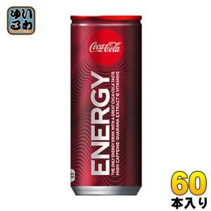 コカ・コーラ エナジー 250ml 缶 60本 (30本入×2 まとめ買い)〔ギフト対象外〕