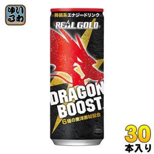 コカ・コーラ リアルゴールド ドラゴンブースト 250ml 缶 30本入〔ギフト対象外〕