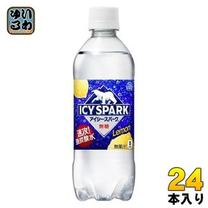 コカ・コーラ アイシー・スパーク from カナダドライ レモン 490ml ペットボトル 24本入|いわゆるソフトドリンクのお店