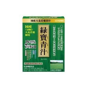 ユーワ 九州産大麦若葉使用 緑寶青汁 150g(3g×50包...
