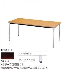 ニシキ工業 AK MEETING TABLE テーブル 天板/ローズ・AK-1845SM-RO