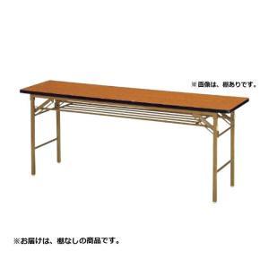 ニシキ工業 KT FOLDING TABLE テーブル 脚部/ゴールド・天板/チーク・KT-G1545SN-TK