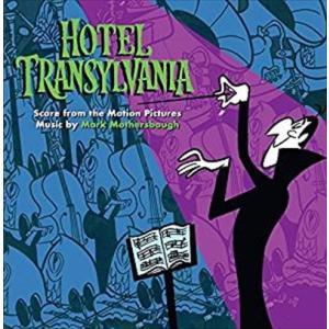HOTEL TRANSYLVANIA 3 モンスターホテル3 / O.S.T. サウンドトラック(輸入盤) (CD) 0190758677620-JPT|softya2