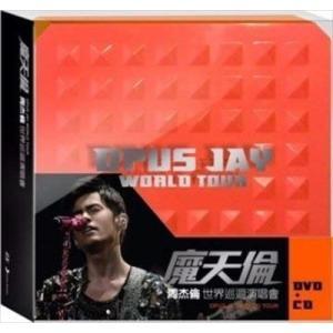 OPUS JAY WORLD TOUR (DVD+2CD) / JAY CHOU ジェイ・チョウ(輸入盤) (DVD+2CD) 0888751982895-JPT