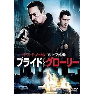 プライド&グローリー /  (DVD) 1000240185-HPM|softya2