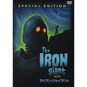 アイアン・ジャイアント スペシャル・エディション / (DVD) 1000419022-HPM|softya2
