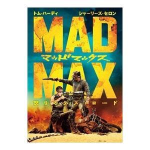 マッドマックス 怒りのデス・ロード / トム・ハーディー (DVD) 1000597148|softya2