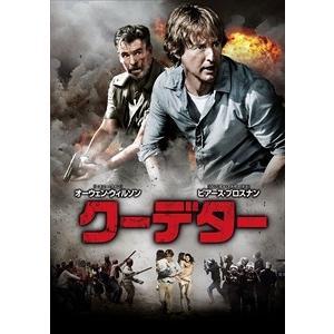 クーデター / (DVD) 1000614415-HPM...