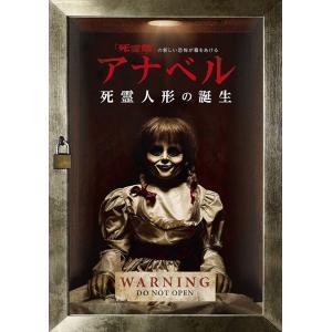 アナベル 死霊人形の誕生 /  (DVD) 1000723153-HPM