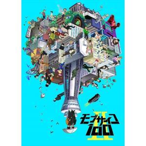 ★迅速配送!おまけ付!★2019 年1 月より放送開始予定TV アニメ「モブサイコ100 II」エン...