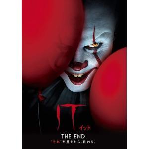 "IT/イット THE END ""それ""が見えたら、終わり。 /  (DVD) 1000770959-HPM|softya2"