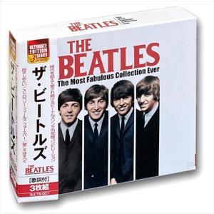 THE BEATLES ザ・ビートルズ CD3枚組 / (CD) 3ULTS-001-ARC|softya2