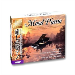 マッシモ・ファラオが奏でるピアノは、渇いた心をうるおす水のよう・・・。 ラウンジでゆったり過ごすよう...