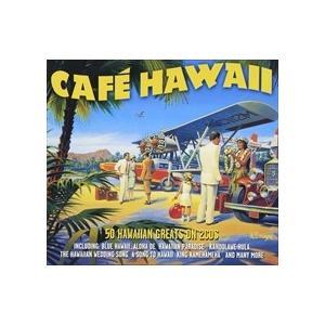 オールド・ハワイアン・カフェ CAF? HAWAII (輸入盤) オムニバス Various /(CD) 5060143495052-JPT|softya2