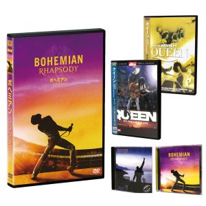 ボヘミアン・ラプソディ (DVD) & QUEEN商品(輸入盤2CD+2DVD) SET / ラミ・マレック,QUEEN,クィーン 5SET-FXBA87402-HPM|softya2