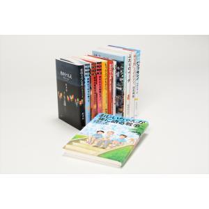 戦争と平和を考える本 13巻セット /  (読み物BOOK) 6-003-KDS|softya2