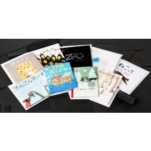 世界で人気の絵本 10巻セット /  (絵本BOOK) 6-011-KDS|softya2