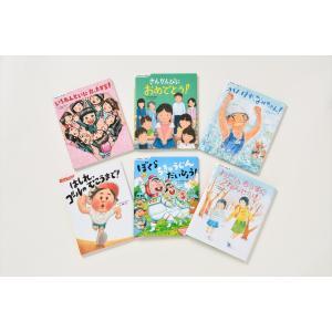 しょうがっこうへいこう!いちねんせいの一年間 10巻セット /  (絵本BOOK) 6-022-KDS softya2