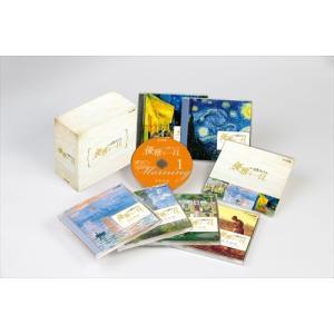 名曲アルバム〜優雅な一日〜 / (CD6枚組) 68CBE-NHKSC|softya2