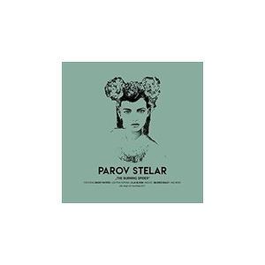 BURNING SPIDER / PAROV STELAR パロフ・ステラー(輸入盤) (CD) 8086995091133-JPT