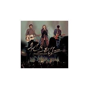 ONE STEP / O.S.T. サウンドトラック(輸入盤) (CD) 8809276931962-JPT softya2