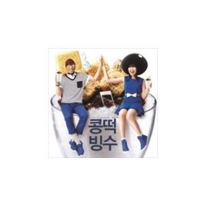 BEAN CAKE SHERBET / AKDONG MUSICIAN 楽童ミュージシャン (輸入盤)(CD) 8809447080550-JPT|softya2