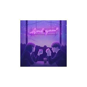 4TH MINI ALBUM : AND YOU? / HONG DAE KWANG ホン・デグァン(輸入盤) (CD) 8809534463648-JPT softya2