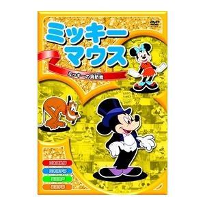 ミッキーマウス「ミッキーの消防隊」 全8話/アニメ (DVD) AAM-001 softya2