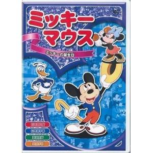 ミッキーマウス「ミッキーの誕生日」 全8話/アニメ (DVD) AAM-005 softya2