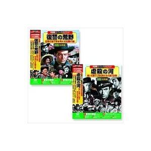西部劇 パーフェクトコレクションBOXセット /  (20DVD) ACC-048-050-SET-CM|softya2
