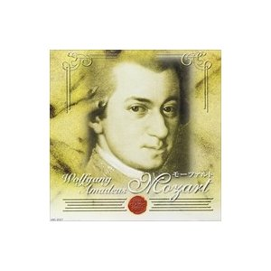 モーツァルト:ピアノ協奏曲第9番「ジュノム」 (CD)ANC-2007-ARC|softya2