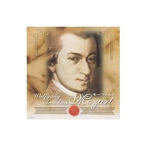 モーツァルト:グラン・パルティータ (CD)ANC-2018-ARC|softya2