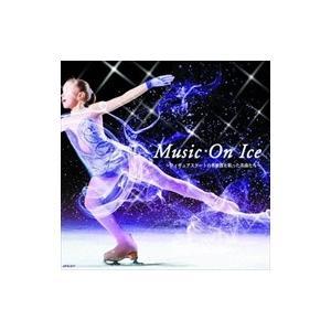 ミュージック・オン・アイス 羽生結弦 パリの散歩道 浅田真央 ショート フリー 収録 APX-017 (CD) APX-017A