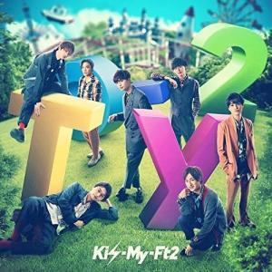 (おまけ付)2020.03.25発売 To-y2(通常盤) トイズ / Kis-My-Ft2 キスマイフットツー (CD2枚組) AVCD96467-SK