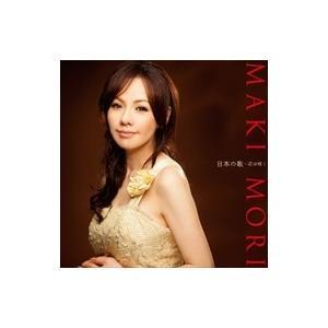 (おまけ付)日本の歌~花は咲く / 森麻季 (CD)AVCL-25769-SK softya2