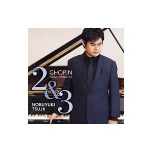 (おまけ付)ショパン:ピアノ・ソナタ第2番、第3番 / 辻井伸行 (CD)AVCL-25879-SK softya2