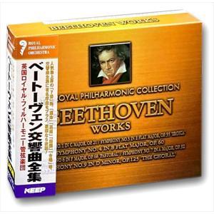 ベートーヴェン交響曲全集 CD6枚組 (CD) 6CD-305