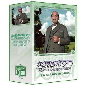 名探偵ポワロ ニュー・シーズン DVD-BOX 1 (DVD) BIBF-9239