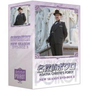 名探偵ポワロ ニュー・シーズン DVD-BOX 2 (DVD) BIBF-9258
