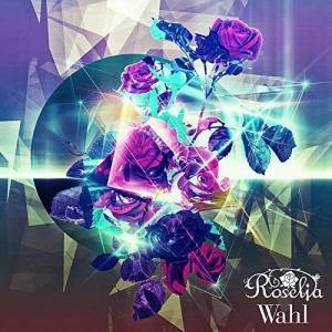 (おまけ付)2020.07.15発売 Wahl(通常盤) / Roselia ロゼリア バンドリ (CD) BRMM10267-SK