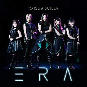 (おまけ付)2020.08.19発売 ERA(通常盤) / RAISE A SUILEN レイズアスイレン バンドリ (CD) BRMM10269-SK softya2