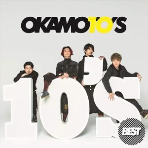(おまけ付)2020.04.15発売 10'S BEST(初回生産限定盤) / OKAMOTO'S ...