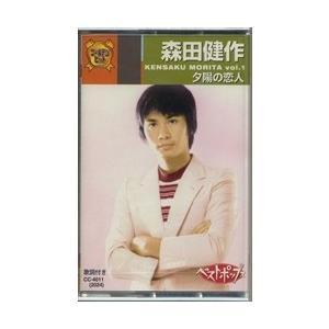 森田健作 / (カセット) CC-4011-ON softya2