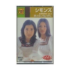 シモンズ / (カセット) CC-4012-ON softya2